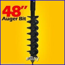 48 x 4' Skid Steer Auger Bit, McMillen HDC, For Difficult Digging, 2 Hex Drive